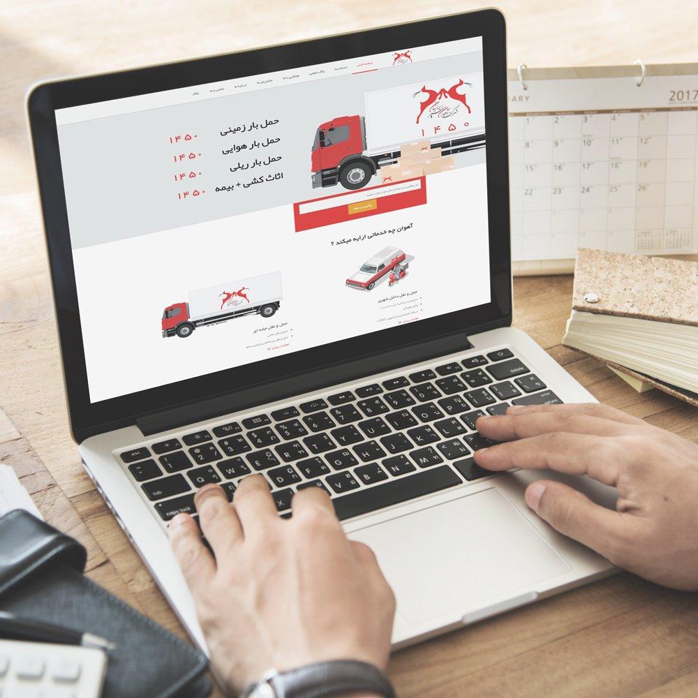 طراحی وب سایت شرکتی در استان قزوین