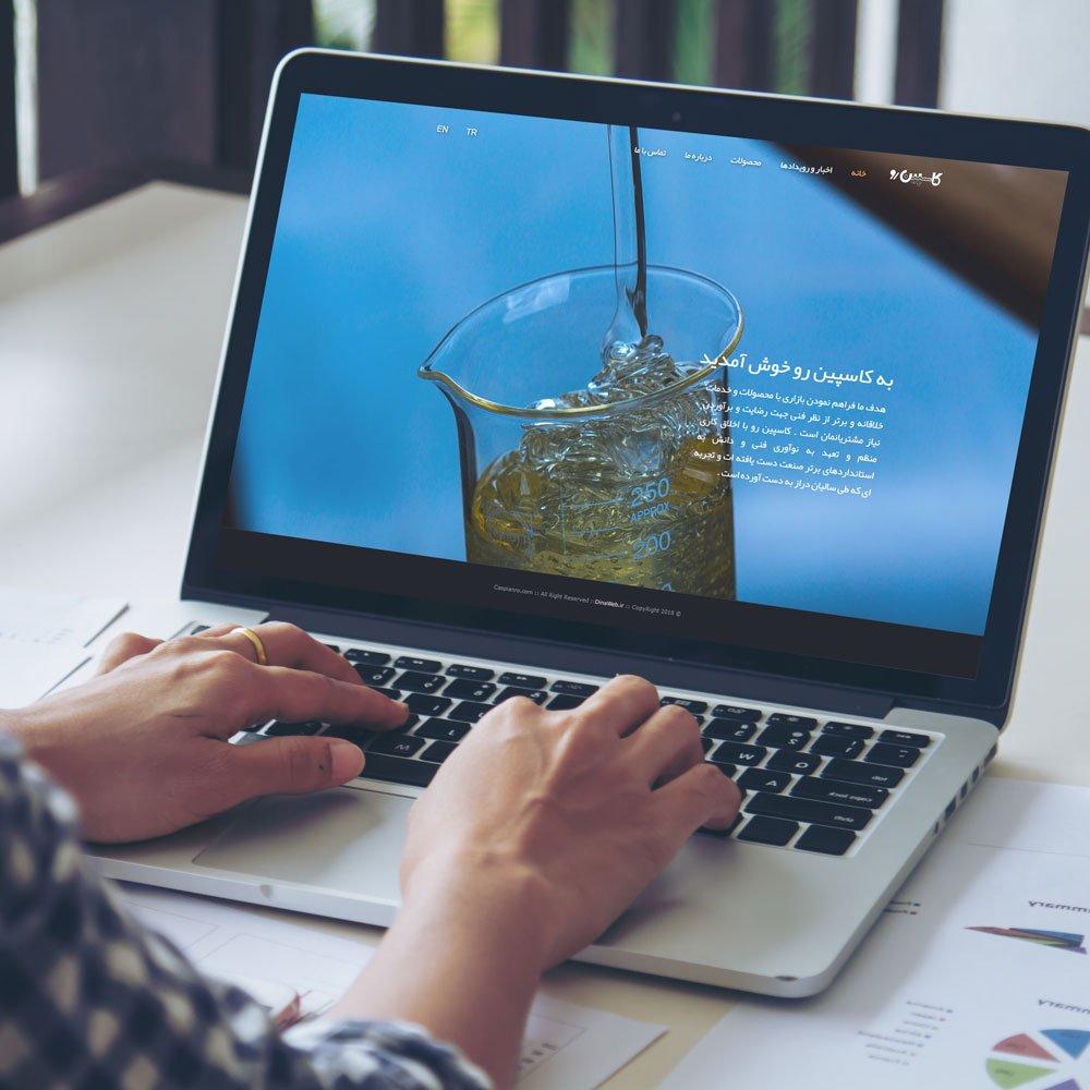 طراحی وب سایت شرکت کاسپین رو