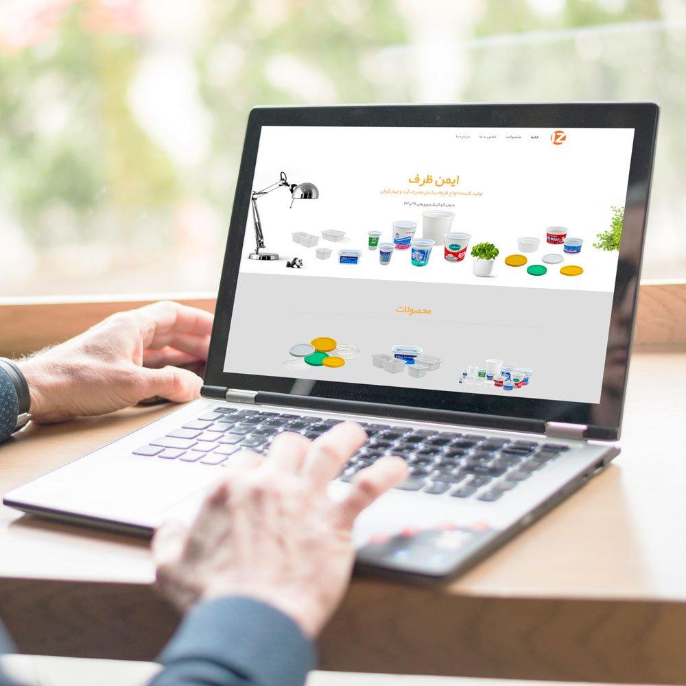 طراحی وب سایت شرکت تولیدی ایمن ظرف