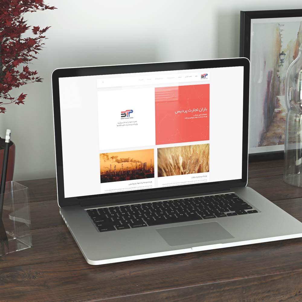 طراحی وب سایت شرکت باران تجارت پردیس